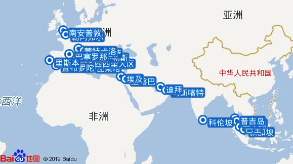 至尊公主号航线图
