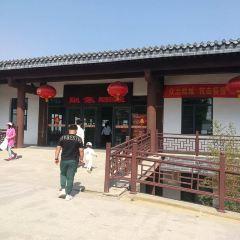 Zhushan Stone Carvings User Photo