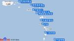 Wind Surf航线图