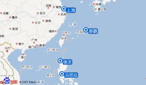 佬沃+马尼拉+那霸(冲绳)