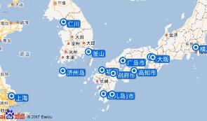 横滨+神户+大阪+广岛市+高知市+别府市+日南市+鹿儿岛+福冈+釜山+济州岛+仁川