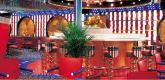 美国酒吧 United States Bar