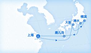 大阪+横滨(东京)+静冈市(富士山)+鹿儿岛