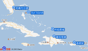 Out Islands+圣胡安+普拉塔港+科伯恩城