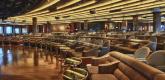 维斯塔酒廊 Vista Lounge