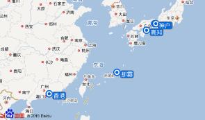 那霸+大阪+神户+高知