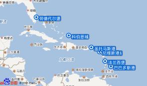 跟团游·6月30日前预订,赠圣托马斯岸上观光;南加勒比巡游