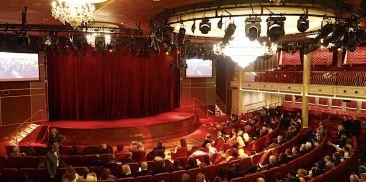 凤凰大剧院