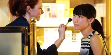 化妆品商店