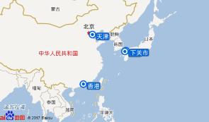 """跟团游·2018年6月13日济南往返 """"海洋赞礼号""""香港-福冈-下关-天津"""