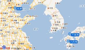 八代/熊本+下关