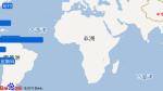 碧海公主号航线图
