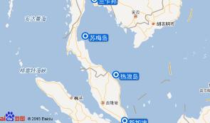 跟团游·新加坡 热浪岛 苏梅岛 曼谷风情之旅(B线)【上海直飞】2晚新加坡五星酒店