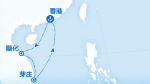 海洋航行者号航线图