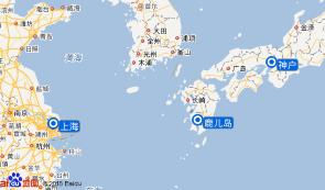 神户+鹿儿岛