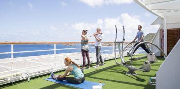 水晶生活健身花园