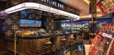 天际酒吧 Skyline Casino Bar