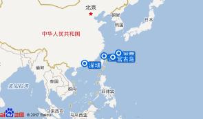冲绳+宫古岛(深圳回)
