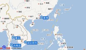 长崎+釜山+香港+胡志明市+曼谷+苏梅岛