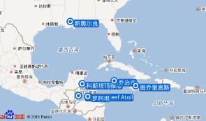 +Glovers Reef Atoll+罗阿坦+乔治市+奥乔里奥斯