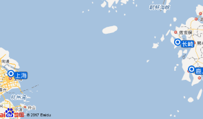 鹿儿岛+长崎