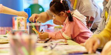 儿童与青少年活动中心