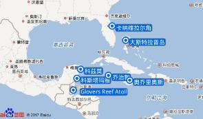 大斯特拉普岛+奥乔里奥斯+乔治敦+Glovers Reef Atoll+科斯塔玛雅+科茲莫