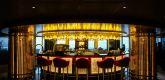 星光酒吧 Lounge Delle Stelle