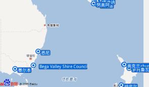 跟团游·南太平洋群岛+澳大利亚+新西兰美景收藏之旅(澳大利亚 新喀里几内亚 瓦努阿图 新西兰)