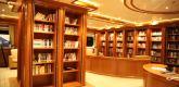 图书馆 The Library