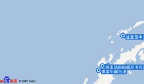 跟团游·法国5星邮轮远征南极