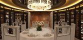 酒塔之宴 The banquet