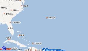 美属维尔京群岛+菲利普斯堡+圣约翰斯+卡斯特里+巴斯特尔+罗德城+圣胡安