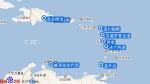辉宏号航线图