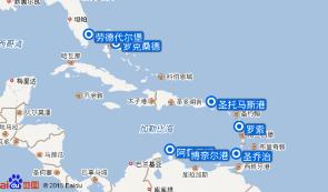 跟团游·南加勒比海全览(迈阿密、阿鲁巴、博奈尔、格林纳达、多米尼克、圣汤姆斯、巴哈马)