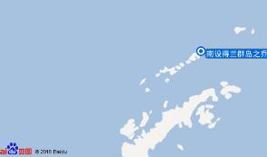 南极+南极+南极+南极