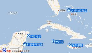 大斯特拉普岛+法尔茅斯+乔治敦+Glovers Reef Atoll+罗阿坦+科斯塔玛雅+科茲莫