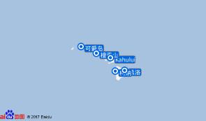 Kahului+Kahului+希洛+柯纳+可爱岛+可爱岛