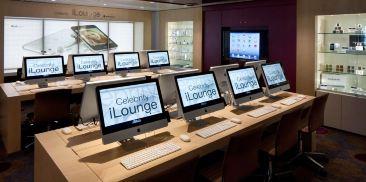 名人互联网休息室