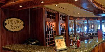葡萄藤酒吧与商店
