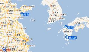 鹿儿岛+福冈