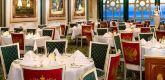 颐和主餐厅 Summer Palace