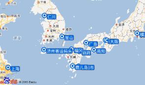横滨+神户+大阪+广岛市+高知市+别府市+日南市+鹿儿岛+福冈+++