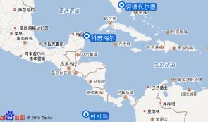 科茲莫+可可岛