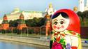 【皇家经典·沙俄传奇】俄罗斯全景12天10晚·莫斯科克里姆林宫+圣彼得堡古典芭蕾舞欣赏+贝加尔湖蓝冰奇观+黑海之滨索契