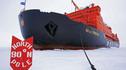 【极点之旅·贝加尔湖】北极点50年胜利号莫斯科贝加尔湖19天17晚·世界之巅+50年胜利号破冰之旅+克里姆林宫+全球50佳餐厅+贝加尔湖泛舟