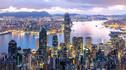【人文香港·轻奢甄选】香港美利尼依格罗4天·米其林晚宴+中环人文VIP之旅