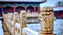 【京城探索·深度奢游】北京4天3晚·故宫高级讲解+颐和园私家通道+国贸79西餐+安缦SPA+安缦馆晚餐+大董烤鸭