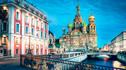 【皇家经典·沙俄传奇】俄罗斯全景12天10晚·莫斯科克里姆林宫+圣彼得堡古典芭蕾舞欣赏+西伯利亚明眸贝加尔湖+黑海之滨索契
