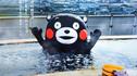 【童心游·拜访熊部长】日本九州+东京6天5晚·日本最大灯光展+梦幻王国豪斯登堡+熊部长办公室+机器人酒店+五星美宿日式景观房+出海观海豚+天空咖啡厅+创作式铁板料理+自在东京+铁塔豆腐宴